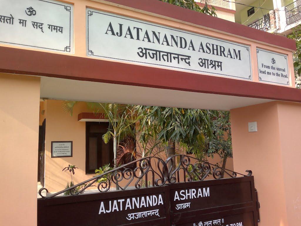 Qu'est-ce qu'un ashram ?